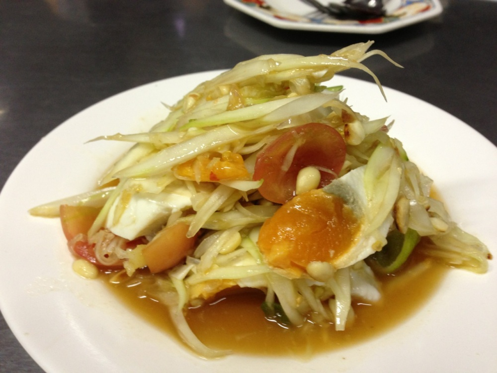 Green Papaya Salad with Salted Eggs