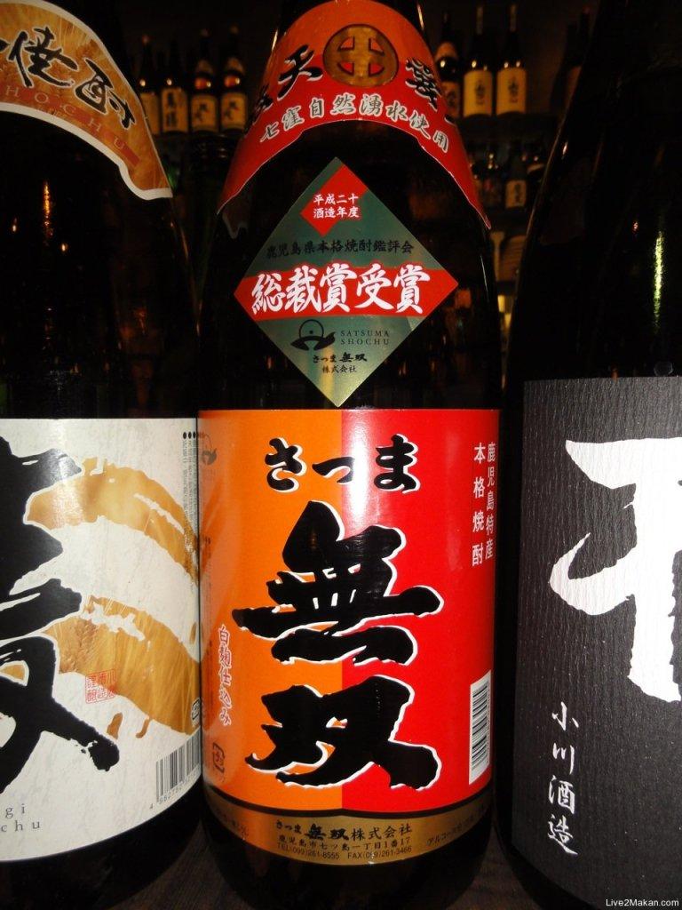 Rare sake on the list