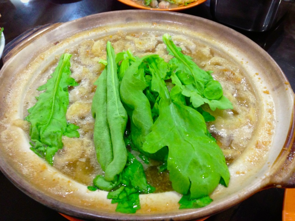 Fish Maw Soup 魚漂湯