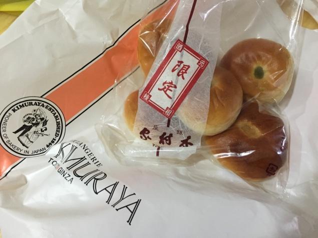 Muraya Sweet buns