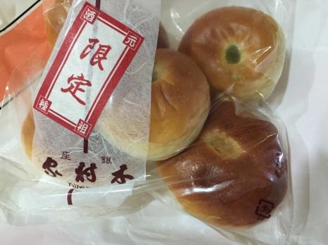 Sweet buns