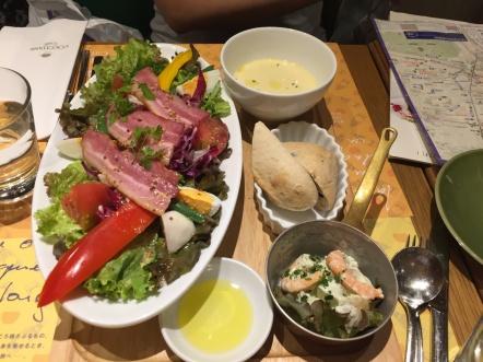 日替わりサラダ (Daily Salad)