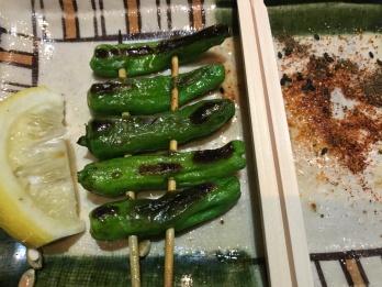 Shishito (Pepper)