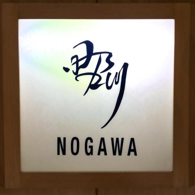 Nogawa