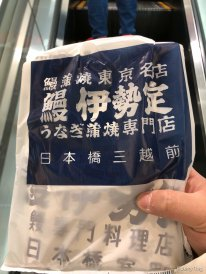 Nihonbashi Iseten