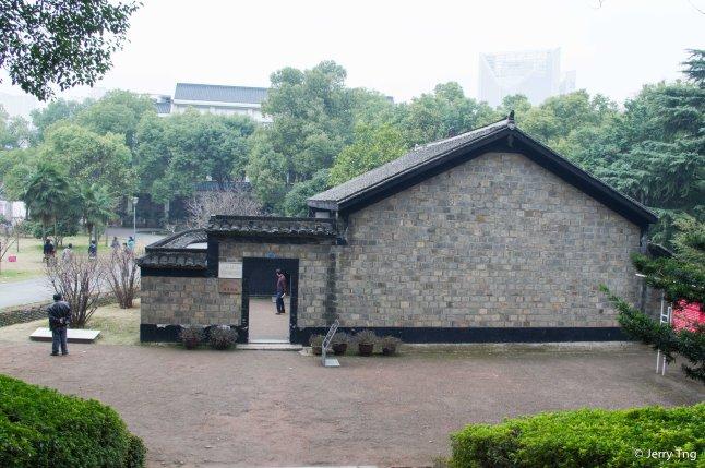 Mao's Home in Changsha