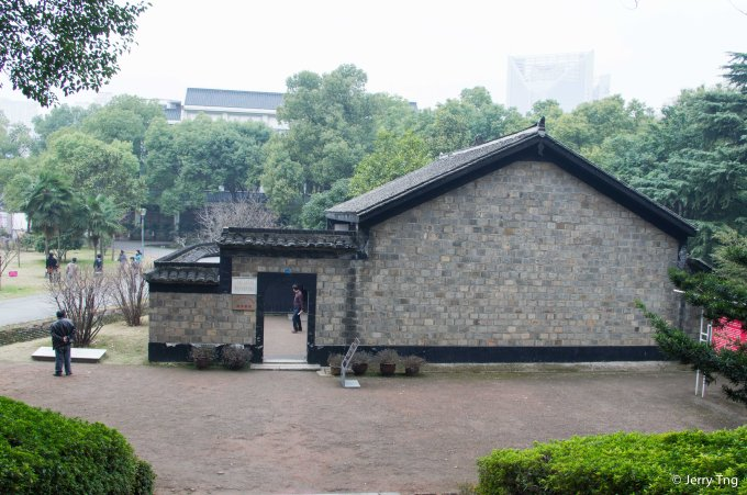 Mao's Home in Changsha