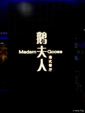 Madam Goose