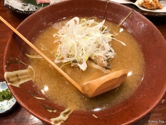 Fish Miso Hot Pot