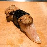 Hamachi with Foie Gras