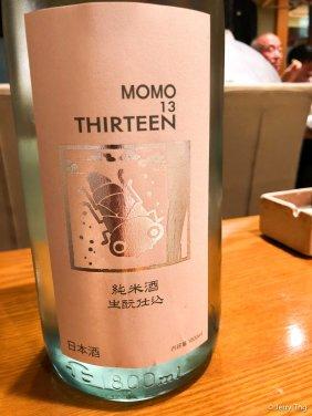 A very smooth sake