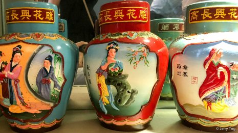 Old Huadiao Wine bottles