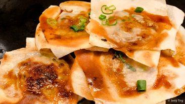 Gyoza teppanyaki