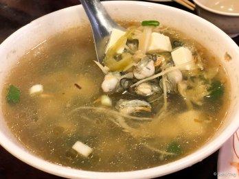 Oyster Soup 姜丝蚝仔汤