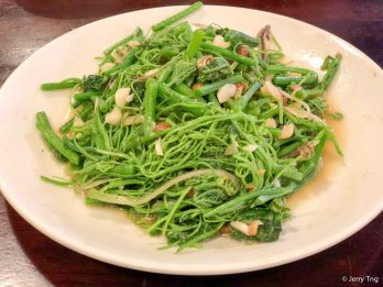 Stir-fry Chayote 丁香龙须菜
