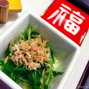 Spinach with bonito flakes