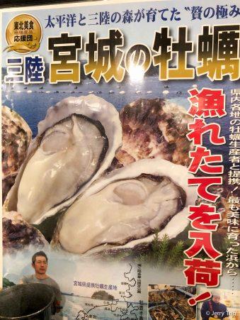 From Miyagi