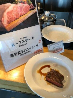 l2m-jp-otani-4