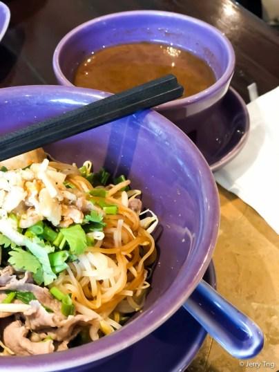 Ayuthaya pork boat noodle