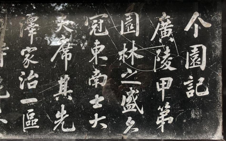 L2M-CN-YANGZHOU-137