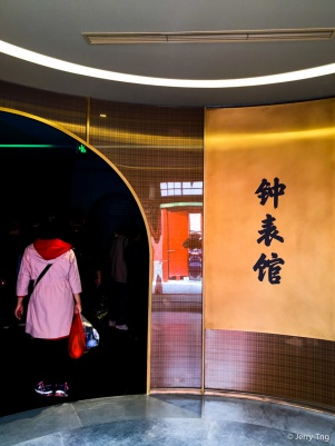 Clock and Watches Gallery 鐘錶館