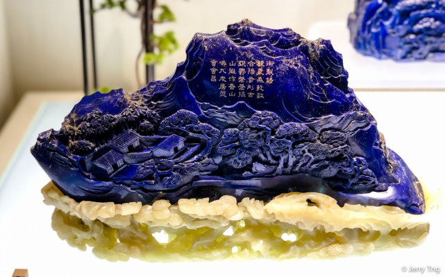 青金石雕山水图山子(清乾隆 1736-1795)