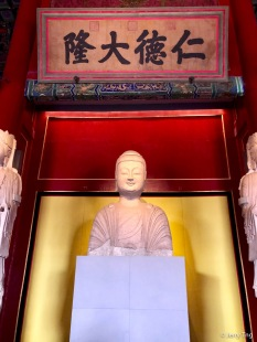 石佛像(北齐 550-577)Stone buddha (Northern Qi dynasty 550-577)