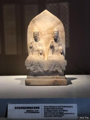 张同柱等造石释迦多宝佛像(东魏武定五年 CE547) Shakyamuni and Prabhutaratna (Tang dynasty CE 618-907)