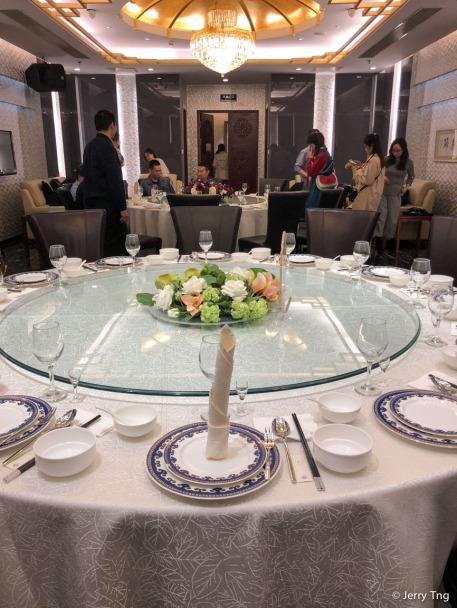 包廂 banquet room