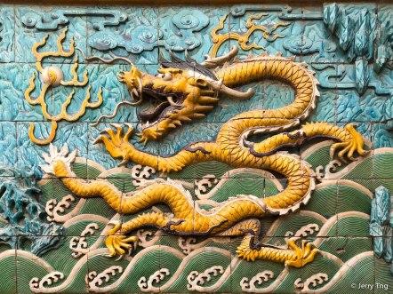 Dragon 龍