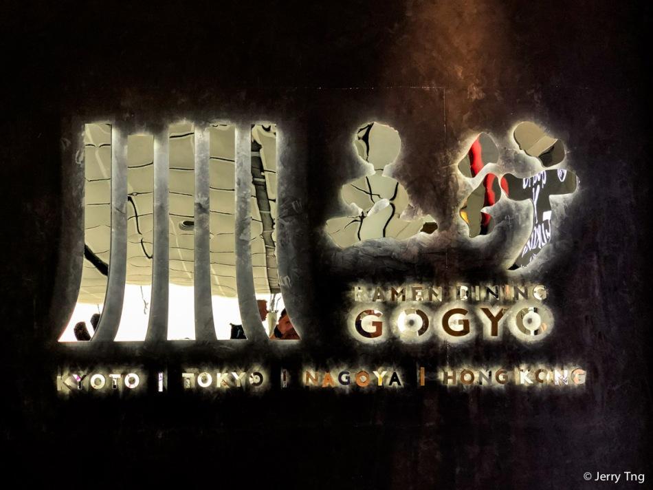 L2M-HK-GOGYO-13