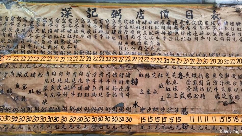 L2M-HK-XINSHEN-6