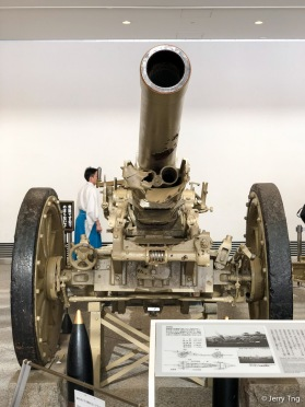 Artillery from WWII