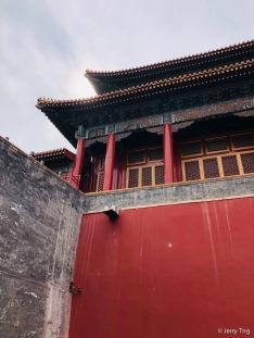 Meridien Gate 午門