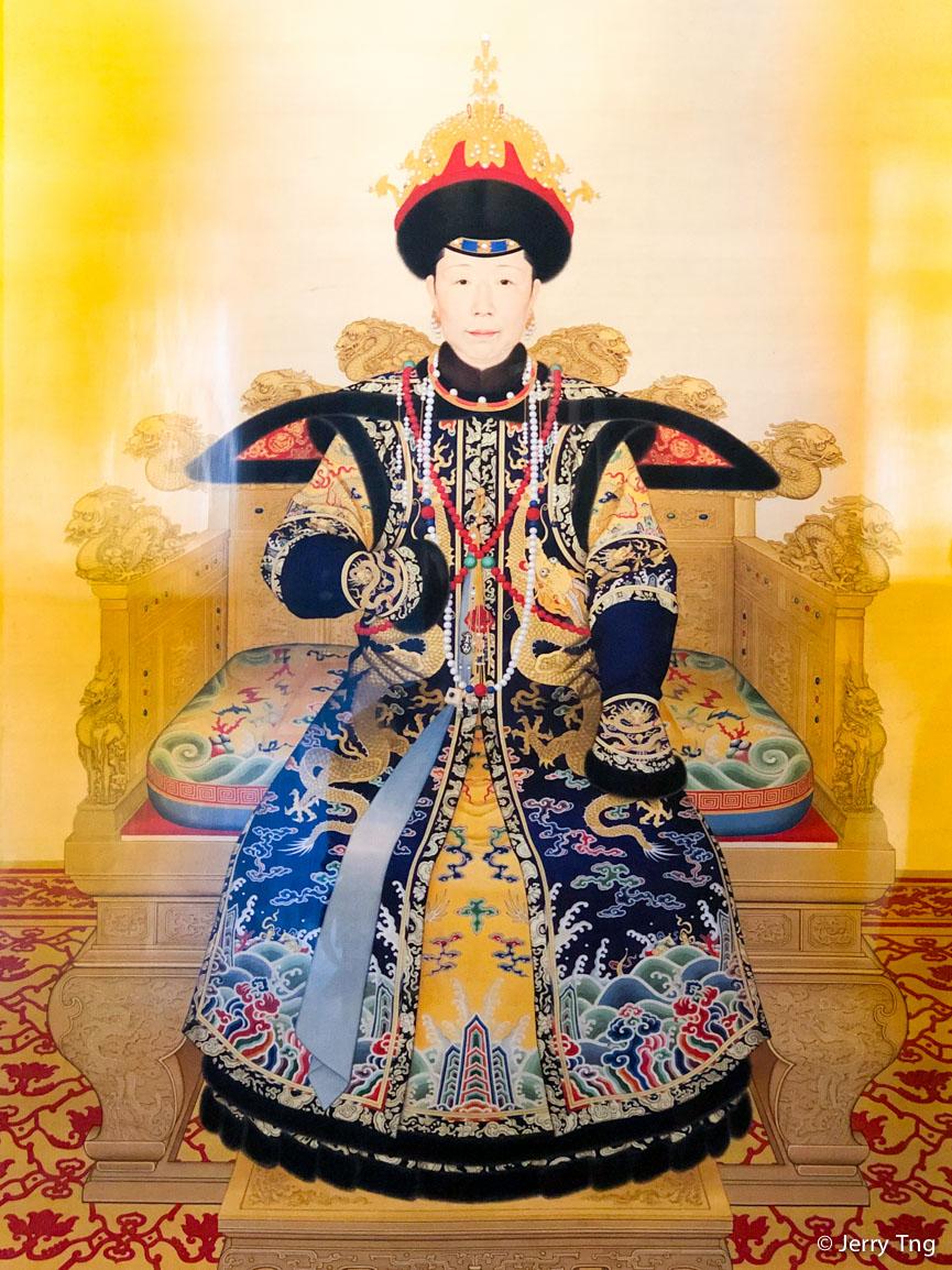 Empress Dowager Chongqing 崇慶皇太后