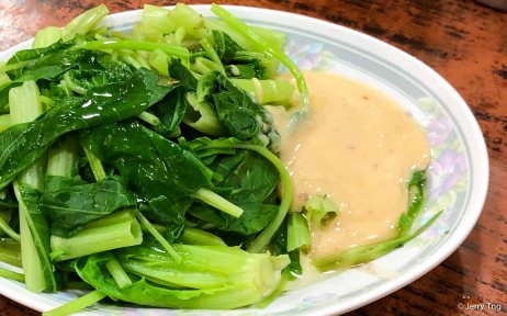腐乳通菜 fermented tofu with watercress