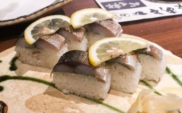 炙り鯖棒寿司 Seared Mackerel Sushi