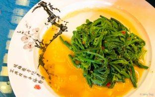 米椒瓜尖 Spicy pumpkin vines