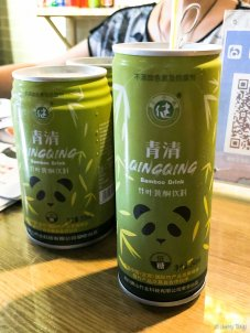 Bamboo drink