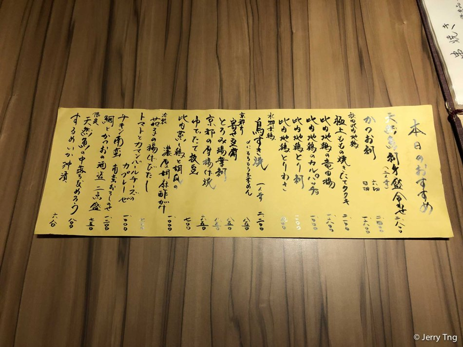 L2M-JP-YAKI-3