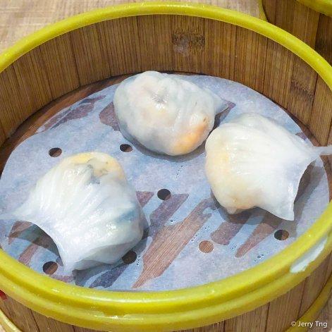 发财虾饺 prosperity prawn dumpling