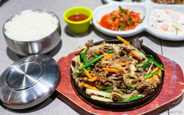 bulgogi | marinated beef BBQ