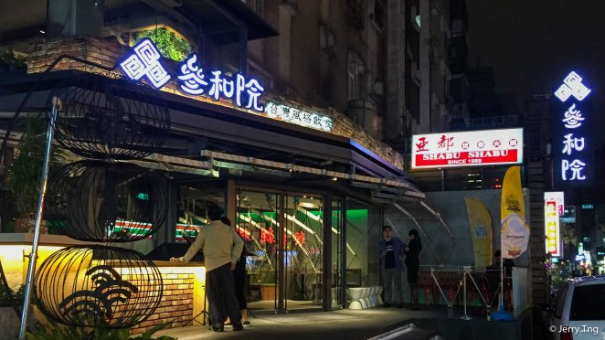 Taiwanese fusion bistro