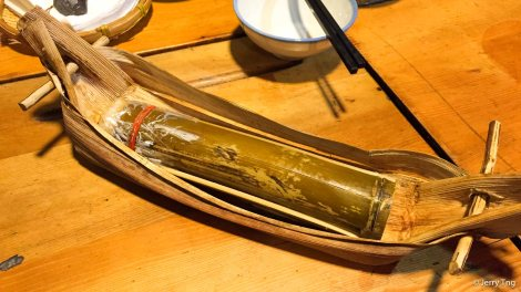 竹筒飯 bamboo rice
