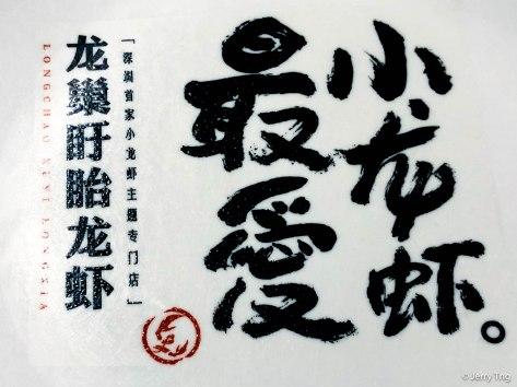 L2M-CN-1804-YUYI-5