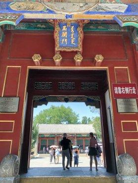 Jade Ripples Gate 玉澜门