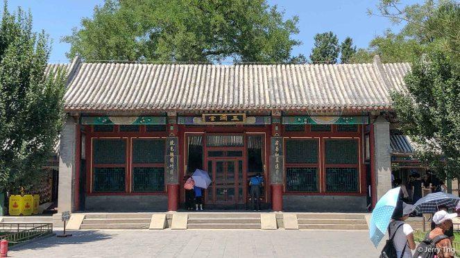 Hall of Jade Ripples 玉澜堂