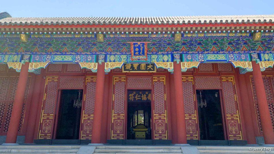 Hall of Benevolence and Longevity 仁寿殿