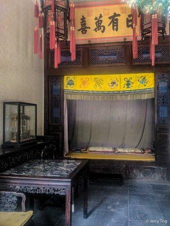 Yiyun House