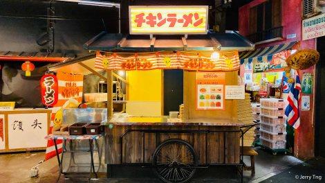 The ramen shack